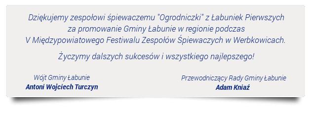 podz_wer