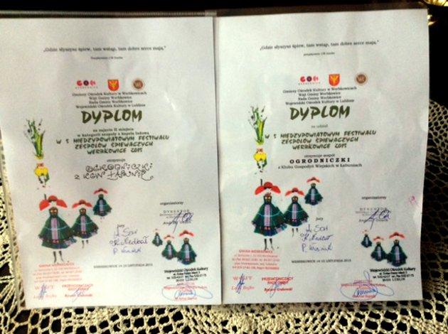 werbkowice_v_dyplom