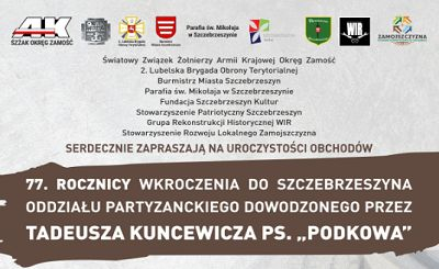 Historyczna inscenizacja i spektakl w Szczebrzeszynie – zaproszenie